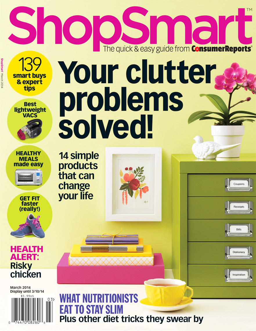 1403_SHOPSMART_COVER-DUP.jpg